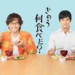 Kinou Nani Tabeta?Shougatsu Special 2020 / きのう何食べた? SP (2020)