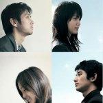 Sukida / 好きだ (2005)