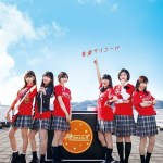 Kami Tunes / 神ちゅーんず ~鳴らせ!DTM女子~ (2019) [Ep 1 – 10]