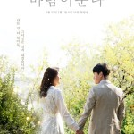 The Wind Blows / 바람이 분다 (2019) [Ep 1 – 16 END]