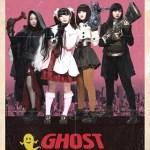 Ghost Squad / ゴーストスクワッド (2018)