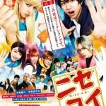 Nisekoi: False Love / ニセコイ (2018)