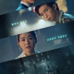 Doctor Detective / 닥터 탐정 (2019) [Ep 1 – 16 END]