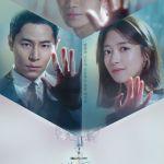 Doctor John / 의사 요한 (2019) [Ep 1 – 16 END]
