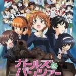 Girls & Panzer Movie (2015)