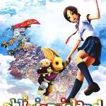 Oblivion Island: Haruka and the Magic Mirror (2009)