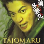 Tajomaru / タジョウマル (2009)