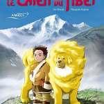 The Tibetan Dog (2011)