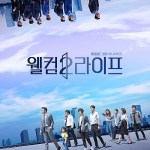 Welcome 2 Life / 웰컴2라이프 (2019) [Ep 1 – 32 END]