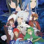 DanMachi – Is It Wrong to Try to Pick Up Girls in a Dungeon?: Arrow of the Orion  (2019)