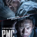 Take Point / PMC: The Bunker / PMC: 더 벙커 (2018)