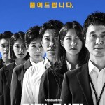 The Running Mates: Human Rights / 달리는 조사관 (2019) [Ep 1 – 14 END]