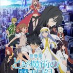 A Certain Magical Index the Movie: The Miracle of Endymion (2013)