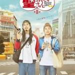 Saint☆Oniisan 2 / 聖☆おにいさん II (2019) [Ep 1]