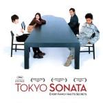 Tokyo Sonata / トウキョウソナタ (2008)