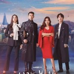 Crash Landing on You / 사랑의 불시착 (2019) [Ep 1 – 16 END]