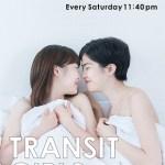 Transit Girls / トランジットガールズ (2015) [Ep 1 – 8 END]
