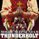 Mobile Suit Gundam Thunderbolt Bandit Flower (2017)