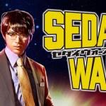Sedai Wars / セダイウォーズ (2020) [Ep 1 – 3]