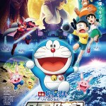 Doraemon The Movie Nobitas Chronicle of The Moon Exploration (2019)