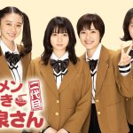 Ramen Daisuki Koizumi-san Nidaime SP (2020)