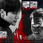 Rugal / 루갈 (2020) [Ep 1 – 2]