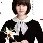 Soshite, Yuriko wa Hitori ni Natta (2020) [Ep 1 – 8 END]