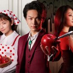 Bishoku Tantei Akechi Gorou / 美食探偵 明智五郎 (2020) [Ep 1 – 9 END]