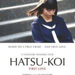 Hatsukoi / 初恋 (2006)