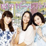 Jigoku no Girlfriend (2019) [Ep 1 – 10 END]