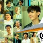 Ru: Taiwan Express / 路(ルウ)~台湾エクスプレス~(2020) [Ep 1 – 3 END]