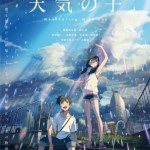 Weathering With You / Tenki no Ko (2019)