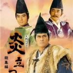 Homura Tatsu (1993) [Complete]