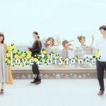 Love – Distance (2020) [Ep 1]