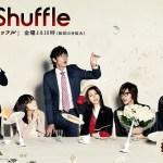 Love Shuffle / ラブシャッフル (2009) [Ep 1 – 10 END]