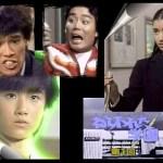 Nerawareta Gakuen (1982) [Ep 1 – 10 END]