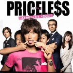 Priceless (2012) [Ep 1 – 10 END]