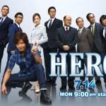Hero (2014) [Ep 1 – 11 END]