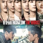 6 From High & Low The Worst (2020) [Ep 1]