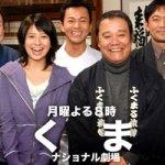 Asakusa Fukumaru Ryokan – Season 2 (2007) [Ep 1 – 11 END]