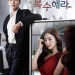 The Goddess of Revenge (2020) [Ep 1 – 16 END]