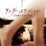 Under Your Bed (2019)