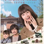 Keihan Ensen Monogatari (2021) [Ep 1 – 8]