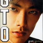 GTO: Great Teacher Onizuka (1999)