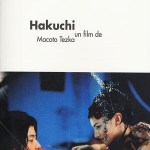 Hakuchi: The Innocent (1999)
