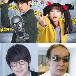 Seiyu Tantei (2021) [Ep 1 – 4 END]