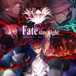 Fate Stay Night Movie: Heavens Feel III Spring Song (2020)