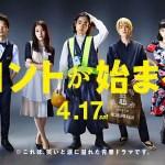 Konto ga Hajimaru (2021) [Ep 1 – 10 END]