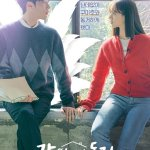 My Roommate Is A Gumiho (2021) [Ep 1 – 16 END]