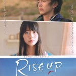 Rise Up (2009)